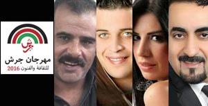 jordanian singers night at jerash festival