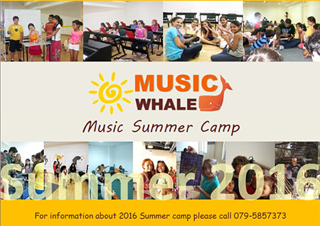music whale summer camp 2017