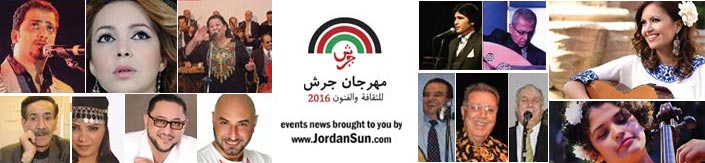 amman evenings 2016 as part of jarash festival