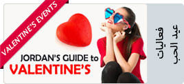 valentines guide in amman events and parties