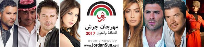 Jerash Festival 2017