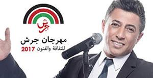 omar abdullat in jerash festival 2017