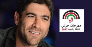wael kfouri at Jarash Festival 2017