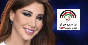 nancy ajram at Jarash Festival 2017