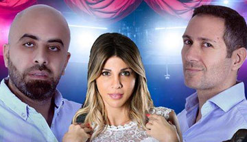 lebanese comedy shpw at intercontinental amman in ramadan