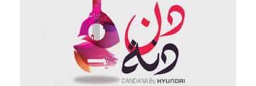 Dandana ramadan 2017 tent