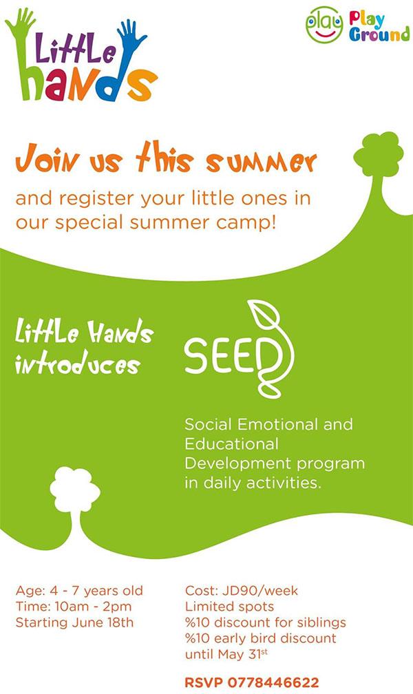 Little Hands summer camp 2017