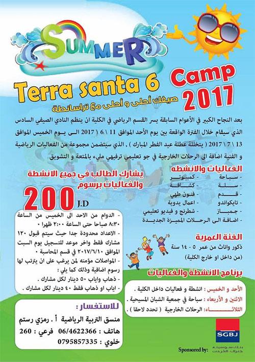 summer camp at Terrasanta College