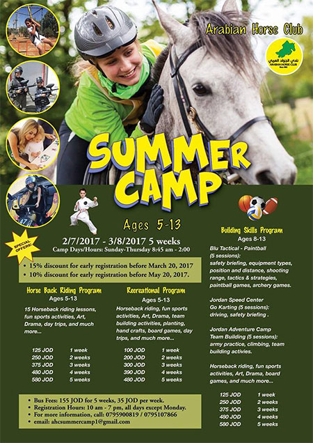 summer camp at Arabian Horse Club