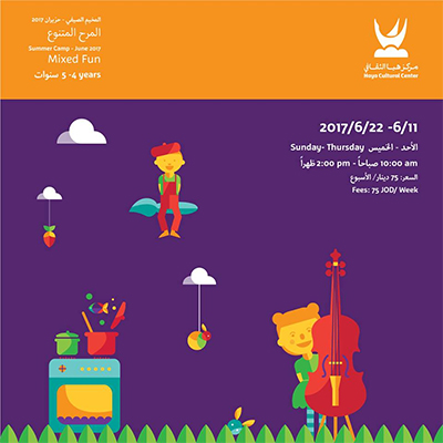 haya cultural center summer camp