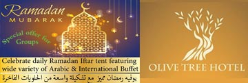 Olive Tree Hotel iftar ramadan