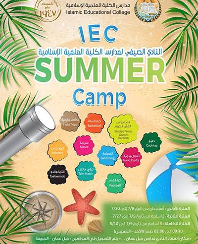 summer camp at IEC AMMAN