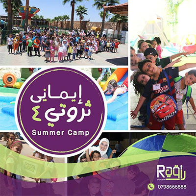raqi summer camp for kids