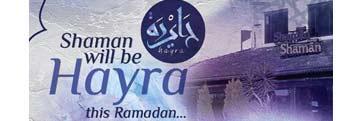 Hayra Tent nights in ramadan