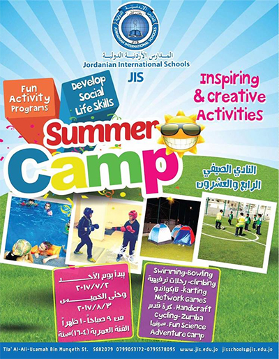 Football Summer Camp 2017 at Jordanian International Schools
