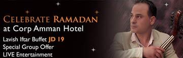 corp hotel iftar in ramadan 2017