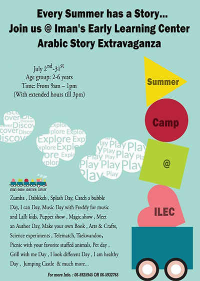 summer camp at Iman Early Learning Center