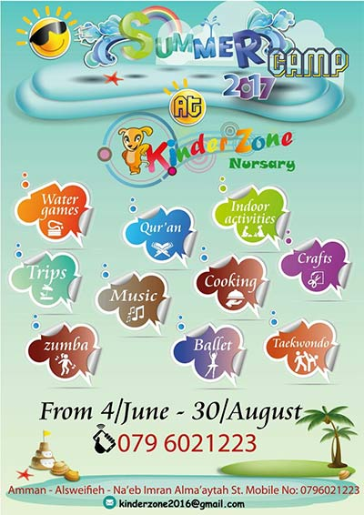 Kinder Zone summer camp 2017