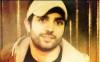 Mohammad Bash 7
