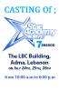 lbc staracademy7 casting in beirut lebanon