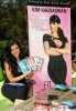 Kim Kardashian photo from Fit in your Jeans Promotional  campaign of August 2009 3