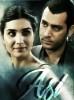 Photo from the turkish drama series Asi on mbc4 14