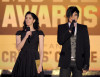 Sarah Silverman and Adam Lambert present the Best Comedy award during the 15th annual Critics Choice Movie Awards on January 15th 2010 at the Hollywood Palladium 4