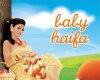 haifa Wehbe baby haifa album photo shoot 3