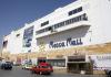 Mecca Mall Photo