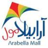 Arabella Mall Logo in Irbid Jordan