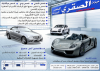 Saqri Cars Maintenance Brochure added on October 11th 2011