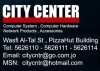 City Center for computer logo