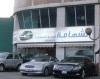 Shahama Car Trade photo of store
