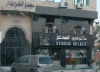 Mokhtar Photography Studio in Madina Monawara Street photo taken on August th 2011