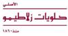 Zalatimo Sweets logo