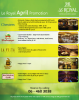 Le Royal Hotel of Amman offer advertisement of April 2012