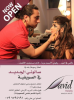 David Halaby makeup artist advertisement poster of april 2012