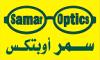 Samar Optics Logo
