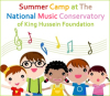 National Music Conservatory summer camp of 2012