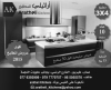 aratheli kitchens