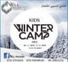 nell winter camp